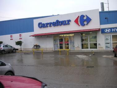 CarrefourFacade