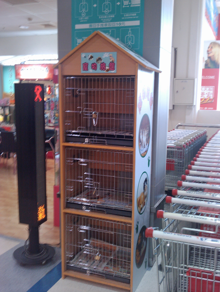Les consignes canines de Carrefour !