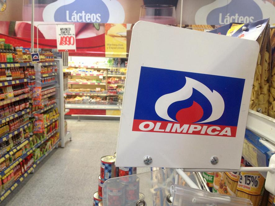 Carte postale de Bogota (7)