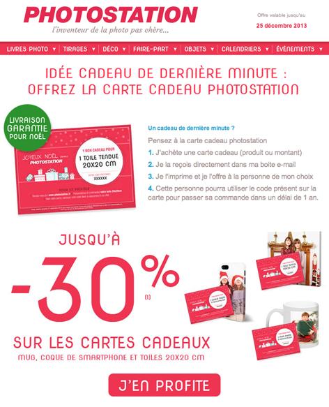 Noël retail (5)