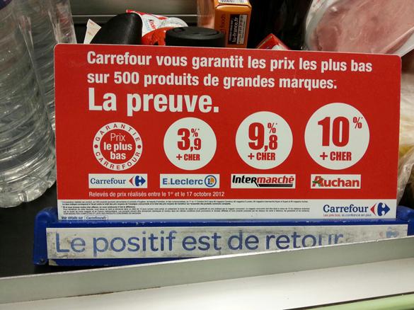 GarantiePrixCarrefour