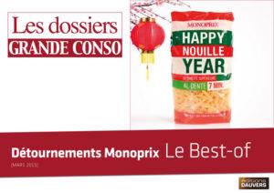 Happy Nouille Year
