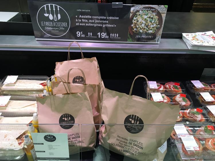 AuchanBox-1