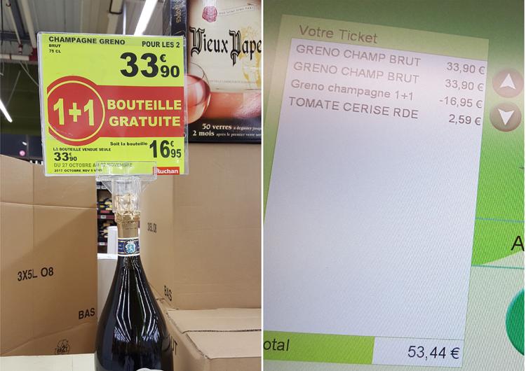 AuchanChampagne 1 1