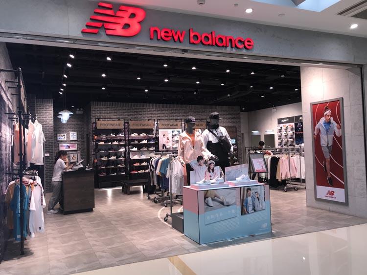Shangai New Balance 3