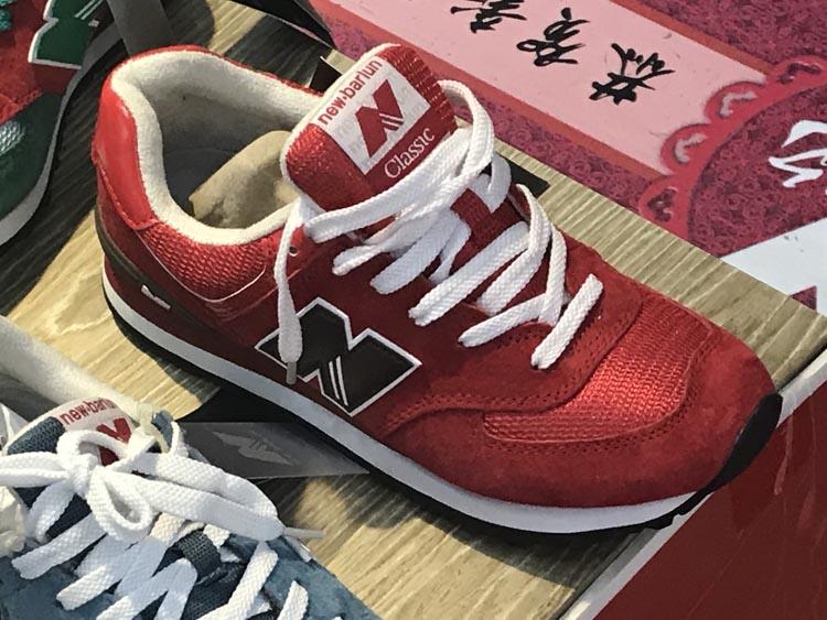 Shangai New Balance2