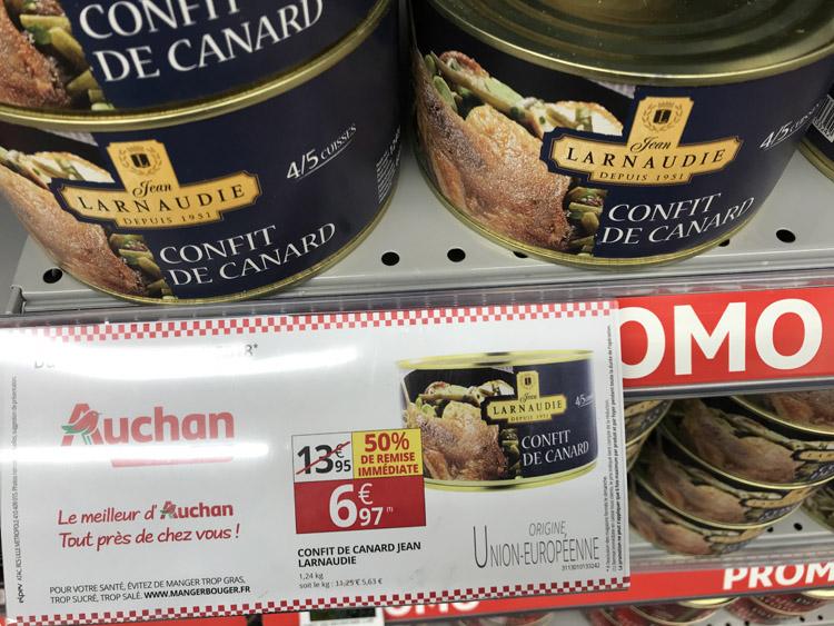 AuchanPromo