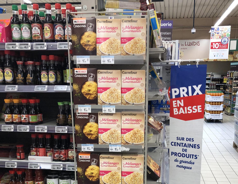 Avesnes sur Helpe Juillet