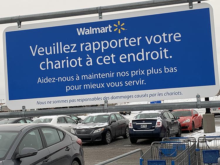 Walmart 1 bis