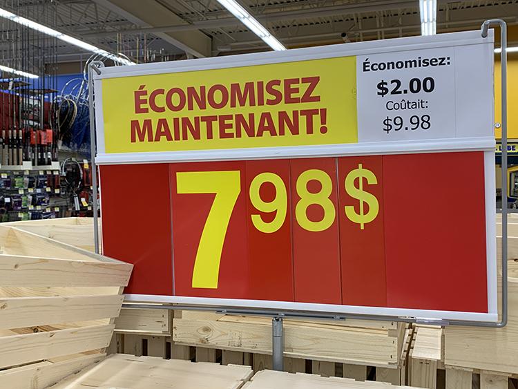 Walmart 12
