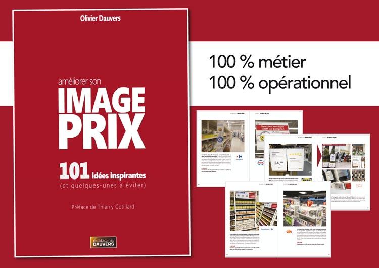 ImagePrixmasque