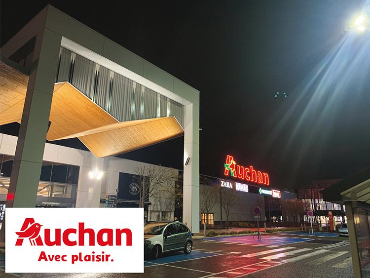 AuchanAvecPlaisirSlogan