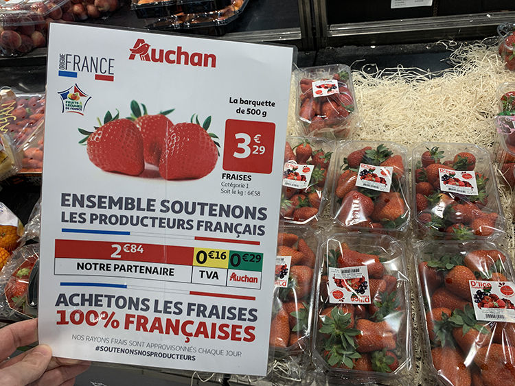 AuchanDoubleAffichagePrix
